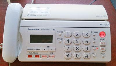 おたっくすKX-PW308